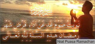 Tata Cara Niat Puasa Ramadhan Yang Baik Dan Benar Tata Cara Niat Puasa Ramadhan Yang Baik Dan Benar