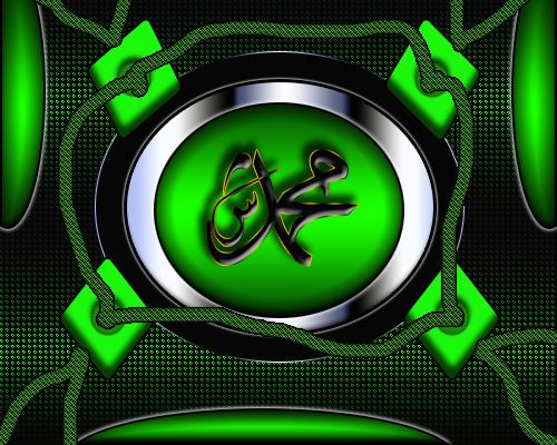 [Resim: islamiresim-tasrim-nisan2014V4-green.png]