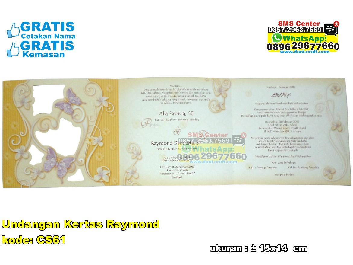 Draft Undangan Pernikahan Bahasa Inggris Draft Undangan Pernikahan