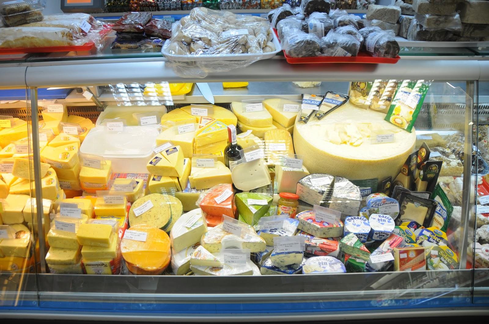 cheese фото пермь