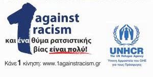 unhcr.gr