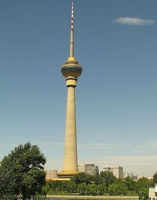 Central Radio and TV Tower