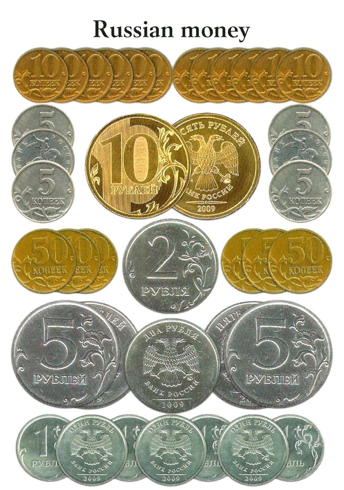 Русски за деньги 6 фотография