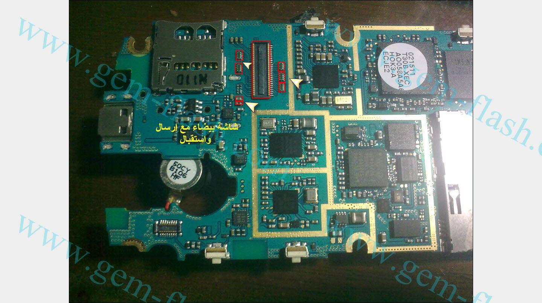 S5620 Samsung All Lights Solution