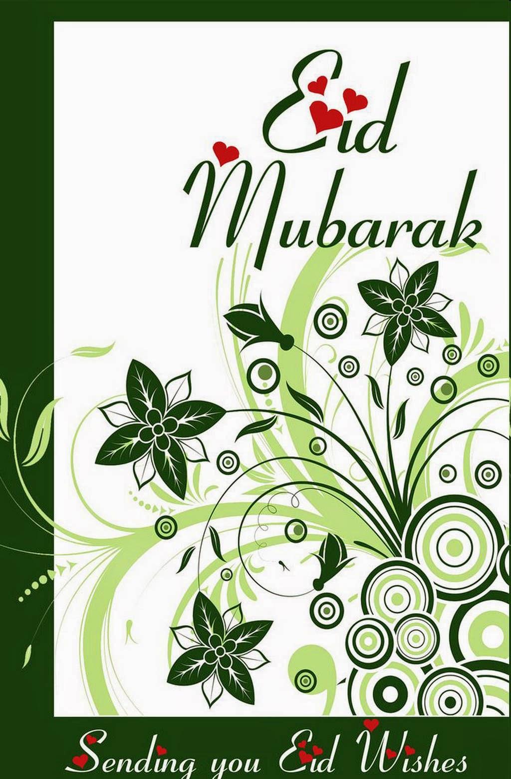 Eid mubarak wallpapers bakra eid mubarak message wallpapers eid eid mubarak wallpapers kristyandbryce Choice Image