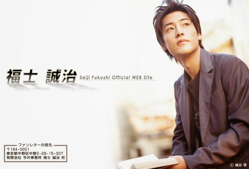Seiji Fukushi as Soju Kugayama