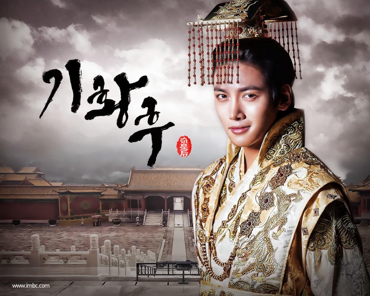 """Wallpaper dan Foto Drama Korea """"Empress Ki"""""""