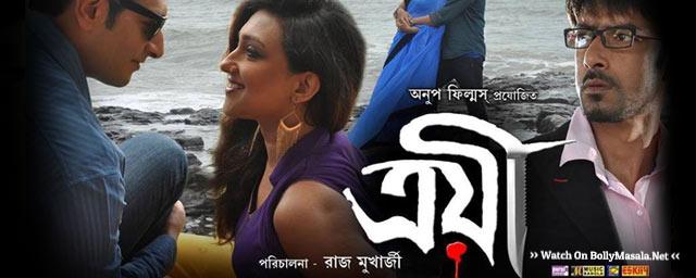 bangla movie television full movie  youtube
