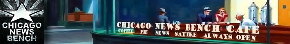 Chicago News Bench