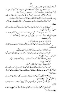 Book review jannat kay pattay epi 4 online reading related posts
