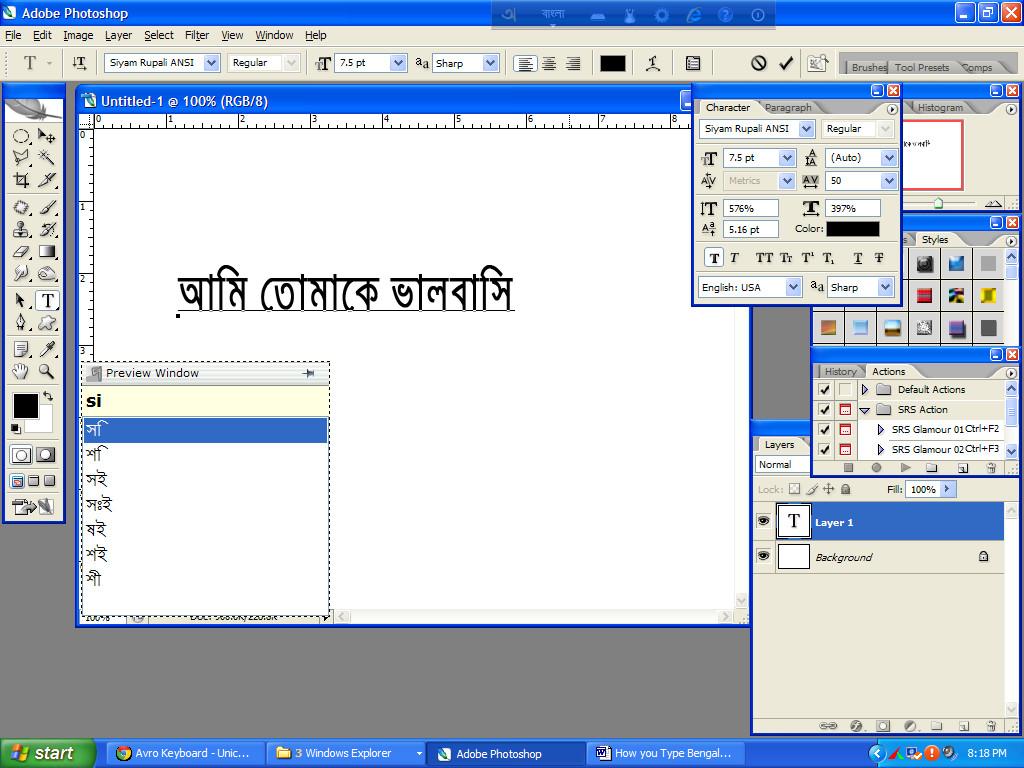 type bangla online