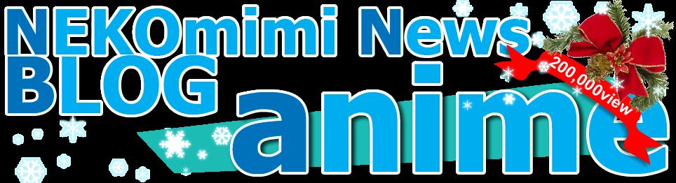 NEKOmimim news 2013