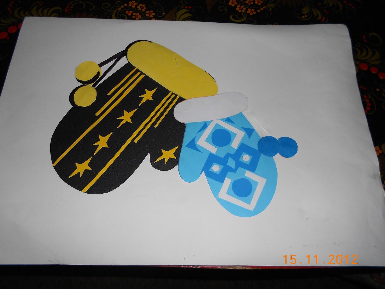 Детские поделки рукавичек