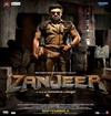 Zanjeer Movie Mp3 Songs Download