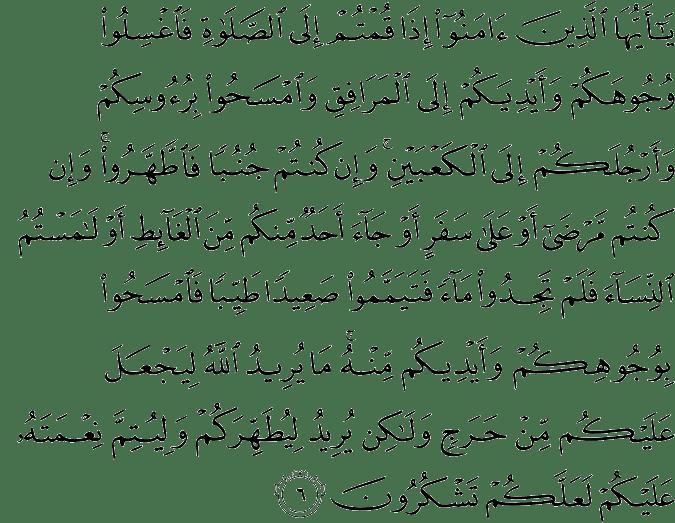 Surat Al-Maidah Ayat 6