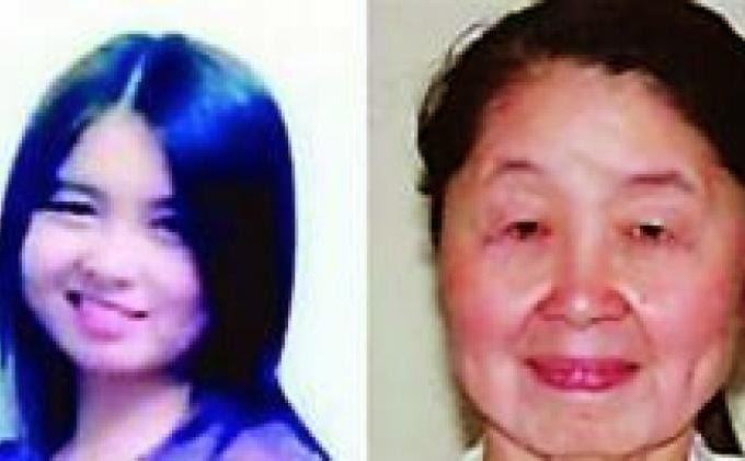Wanita Ini Baru 28 Tahun Tapi Terlihat Seperti Umur 70-an Tahun
