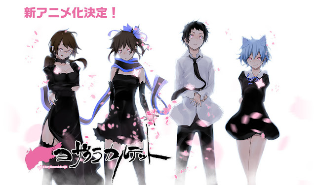 yozakura quartet hana no uta tv