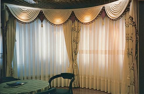 Mi casa mi hogar cortinas para salas grandes 2013 for Como hacer un bando para cortinas