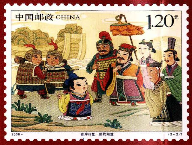 สแตมป์ที่ระลึกของประเทศจีน รูปโจชงชั่งน้ำหนักช้าง