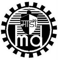 Mazagon Dock Limited, MDL, Maharashtra, 10th ITI, mdl logo