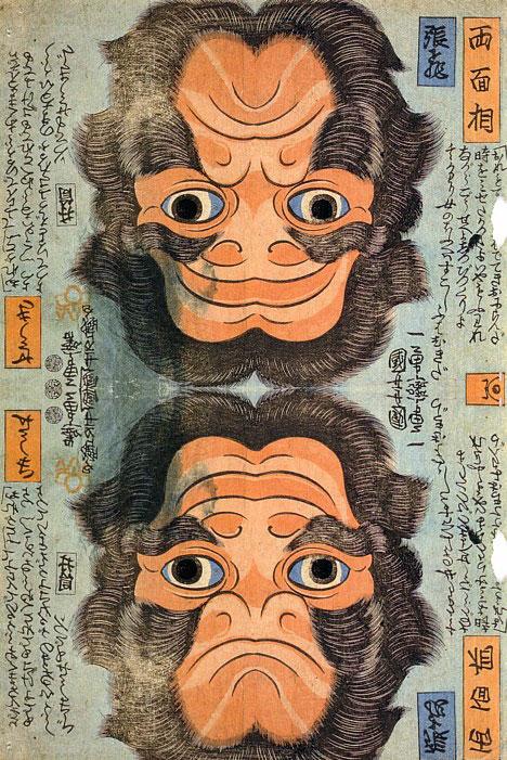 ภาพกลับหัวของตัวละครสามก๊ก เตียวหุย - โชกิ