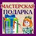 banner_MP1-739950.jpg