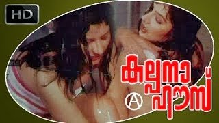 Hot Malayalam Horror Movie 'Kalpana House' Watch Online