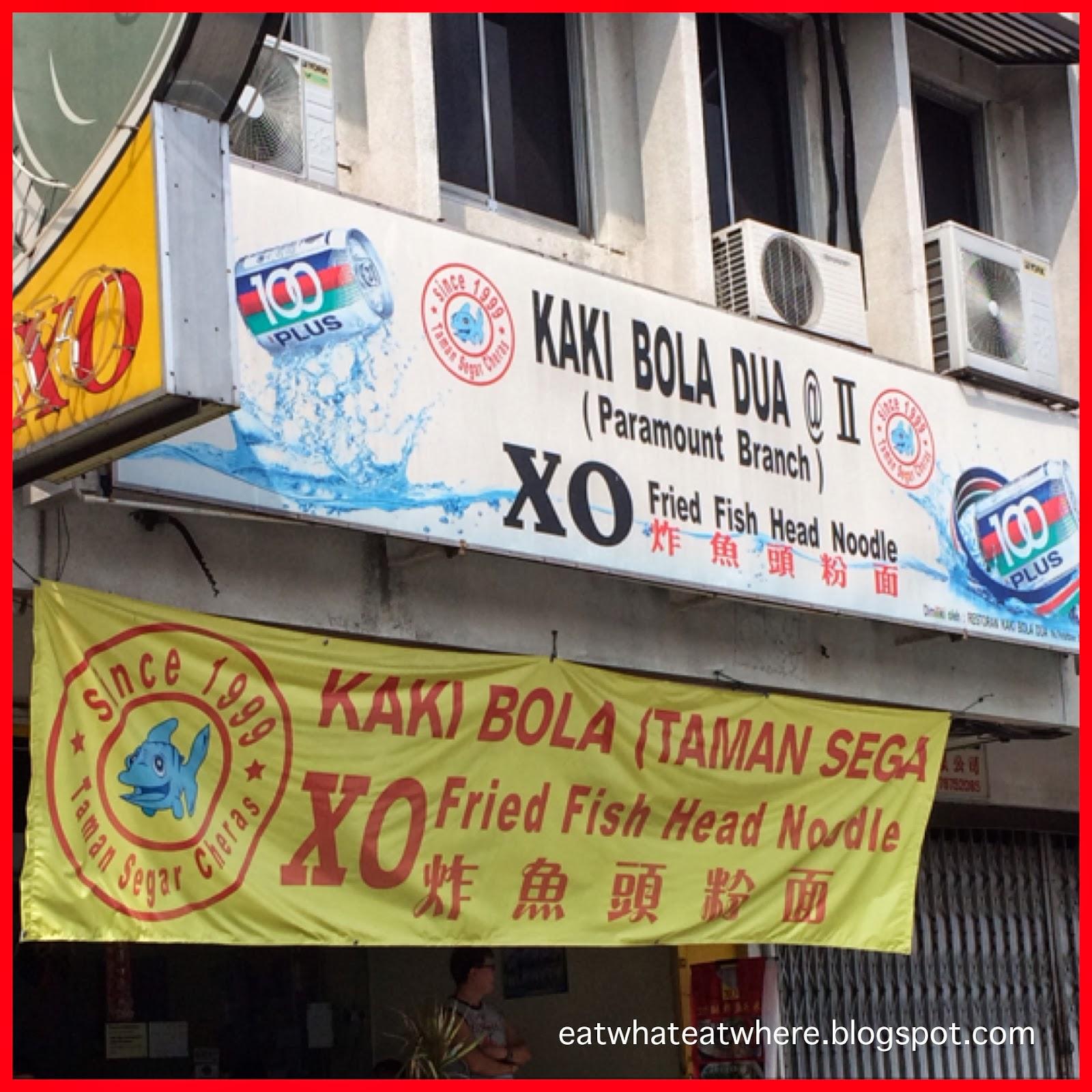 Eat what, Eat where?: Kaki Bola (Fish Head Noodles ...