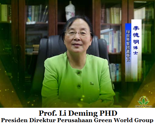 Prof. Li Deming PHD