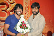 Rey Audio Platinum Disk function-thumbnail-13
