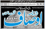 Daily Ausaf GB