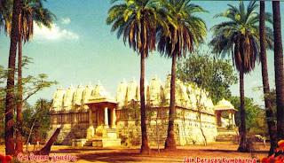 Jain Derasar Kumbharia
