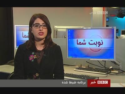 فرن تقیزاده، مجری بیبی سی فارسی