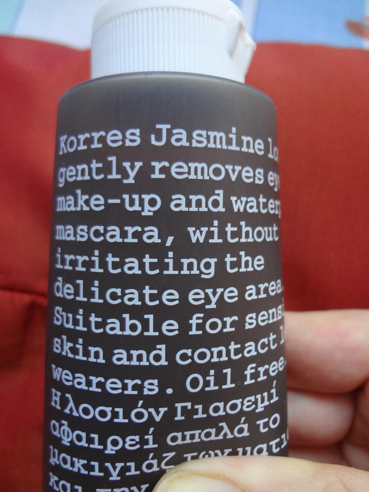 Средства для снятия макияжа korres