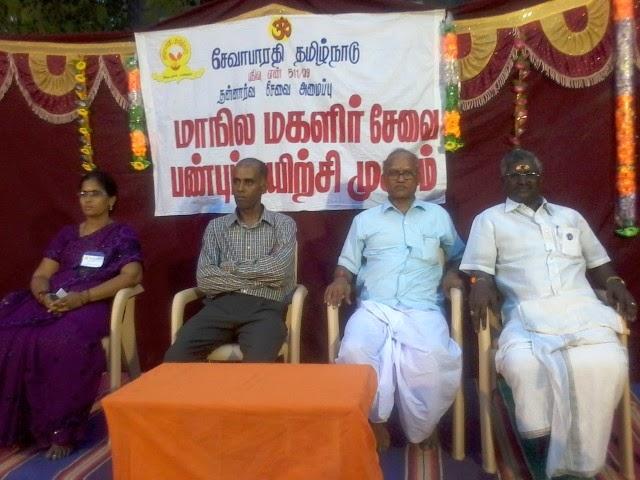 Seva Bharati annual training camp concludes in Chennai