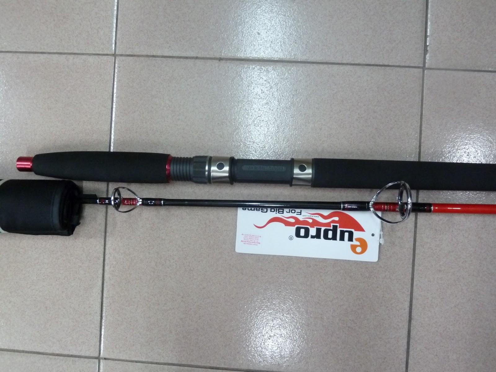 Kedai pancing online eupro jigging rod for Hammer fishing rods