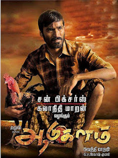 Dhanush in Aadukalam