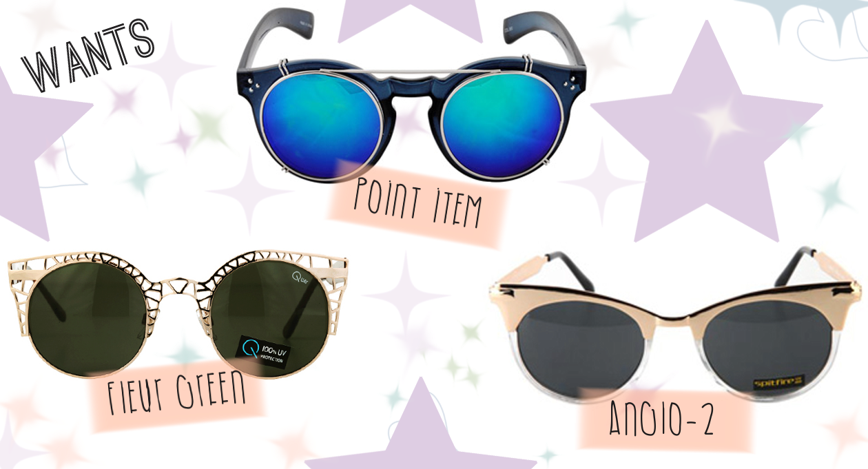 sunglasses wishlist