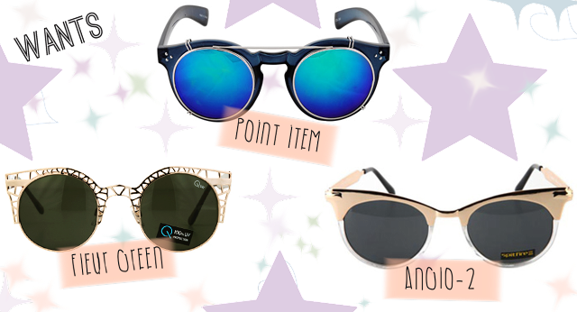 sunglasses wishlist