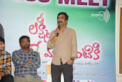 lakshmi raave maa intiki audio success meet-thumbnail-5