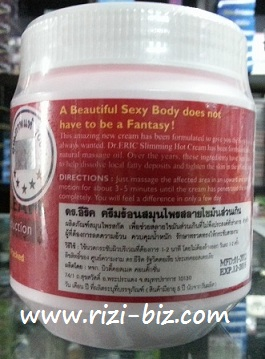 http://3.bp.blogspot.com/-n1q_592JH2o/T-K5rEpGfuI/AAAAAAAACGA/ekWbGaiN2dg/s1600/dr.eric2-riz.jpg
