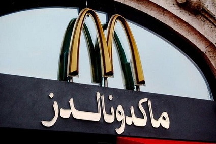 social consumerism mcdonalds Mcdonalds has taken on religion, culture, ethics and consumer preferences as the utmost priority when expanding in foreign nations product: mcdonalds has proven itself highly versatile in adapting to local markets in lieu of religious laws and customs.