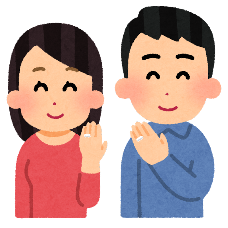 向かい干支の相性・おすすめのお守り|カップル/夫婦/親子