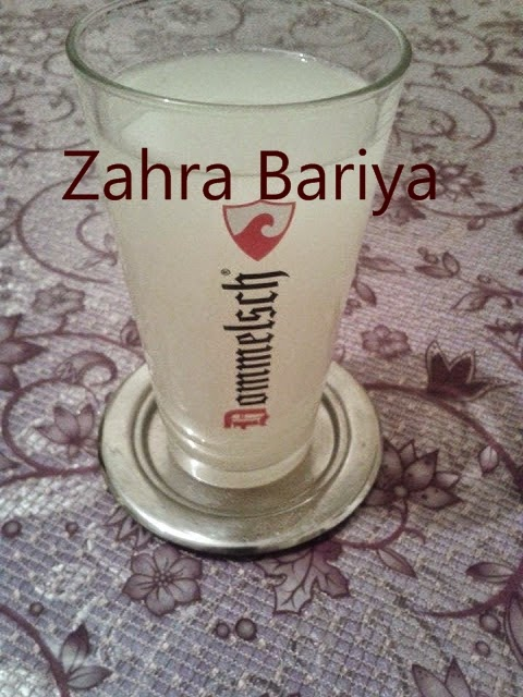 عصير.الليمون.الحامض.المنعش.للاخت.Zahra.Bariya