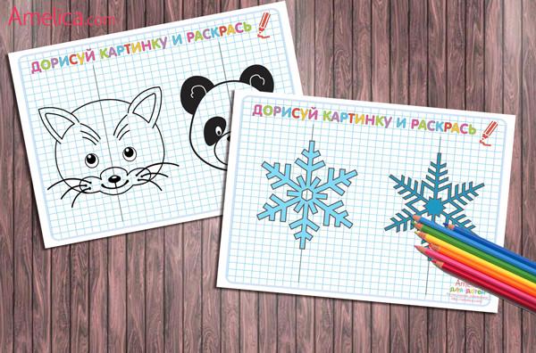 Картинки из раскрасок панды