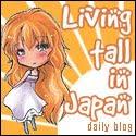 Jamie in japan ~ tokyo mangaka-style