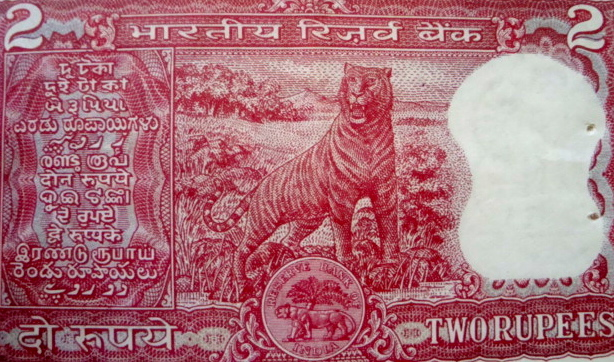 Rupee Note Change Handed a 2 Rupee Note i