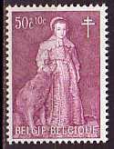 1964年ベルギー王国 ボルゾイの切手