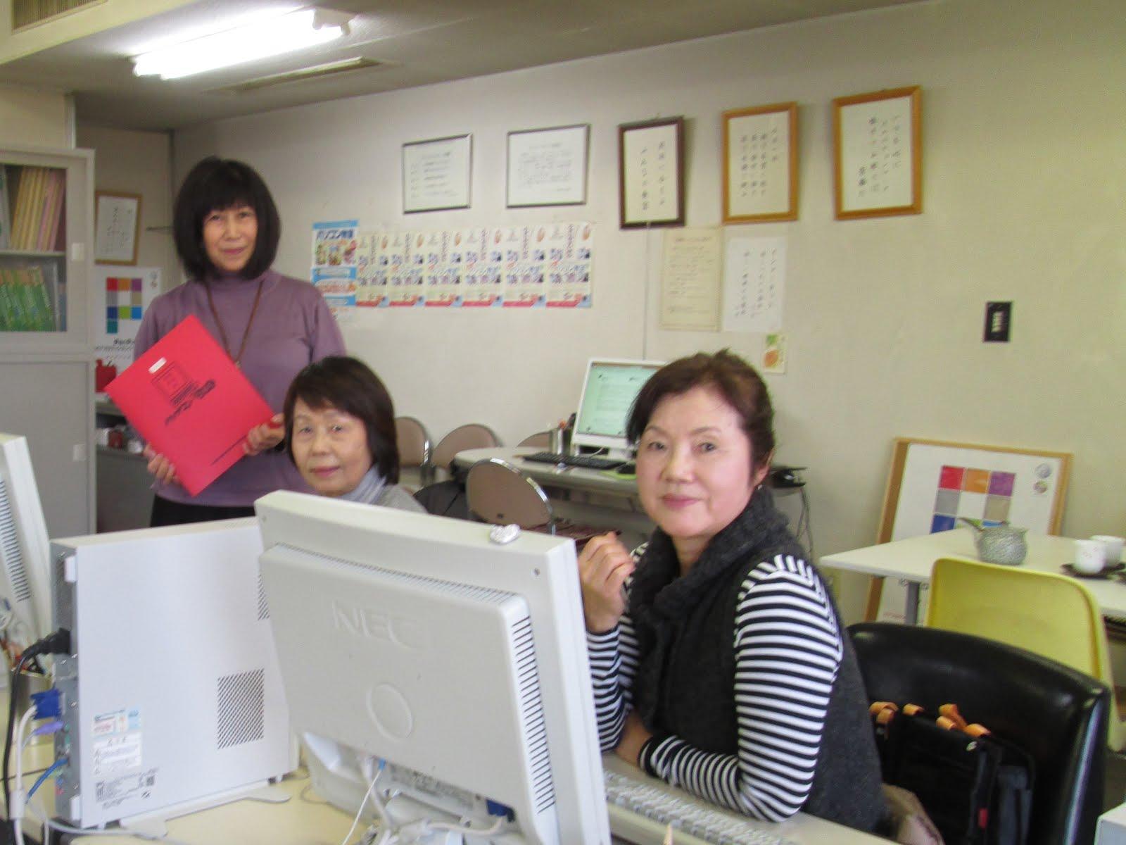 ホームコンじゅく新潟中央教室
