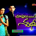 Choopulu Kalisina Subhavela Daily Serial – Episode 399 – 9th November 2013 , Maa Tv Serial , Telugu Tv Serial